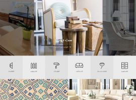 قالب وردپرس دکوراسیون و طراحی داخلی