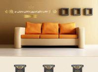 قالب وردپرس دکوراسیون داخلی-طراحی ارزان قیمت سایت-یاری وب-yariweb
