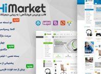 قالب فروشگاهی وردپرس های مارکت-طراحی و راه اندازی سایت فروشگاهی ارزان قیمت-محتواگذاری-یاری وب
