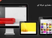 قالب وردپرس طراحی داخلی Interior-یاری وب-ariweb