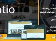 قالب وردپرس معماری، طراحی داخلی و ساخت و ساز Ratio-طراحی سایت ارزان قیمت-اری وب-محتواگذاری-سئو-yariweb