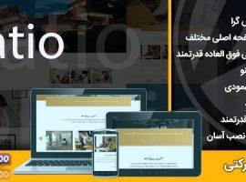 قالب وردپرس Ratio طراحی داخلی،فروشگاه مبلمان
