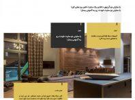 قالب وردپرس معماری داخلی-طراحی سایت ارزان قیمت-یاری وب-yariweb