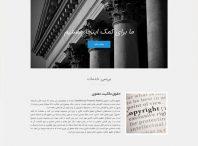 قالب حقوقی و وکالتی فاکتوم-factum-وردپرس-طراحی سایت ارزان قیمت-یاری وب
