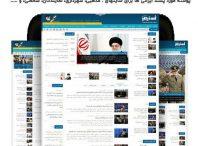 قالب وردپرس خبری تسنیم-طراحی و راه اندازی سایت خبری-محتواگذاری-یاری وب
