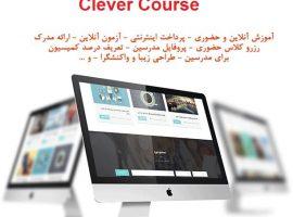 قالب وردپرس فوق حرفه ای آموزش آنلاین Clever Course